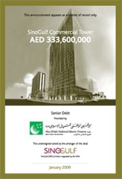 SinoGulf Investments Commercial Tower