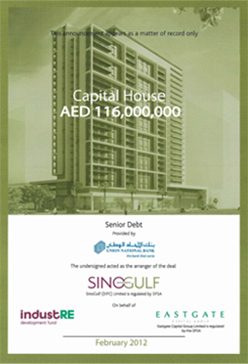 SinoGulf Investments Capital House