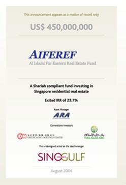 SinoGulf Investments Aiferef