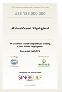 SinoGulf Investments Al Islami Shipping Func