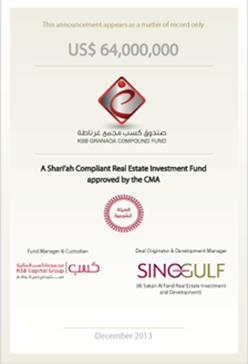 SinoGulf Investments