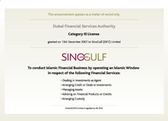 SinoGulf Investments DIFC License